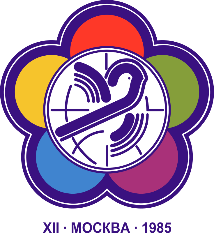 Xii World Festival Of Youth And Students Emblem Clipart png free, Xii World Festival Of Youth And Students Emblem transparent png