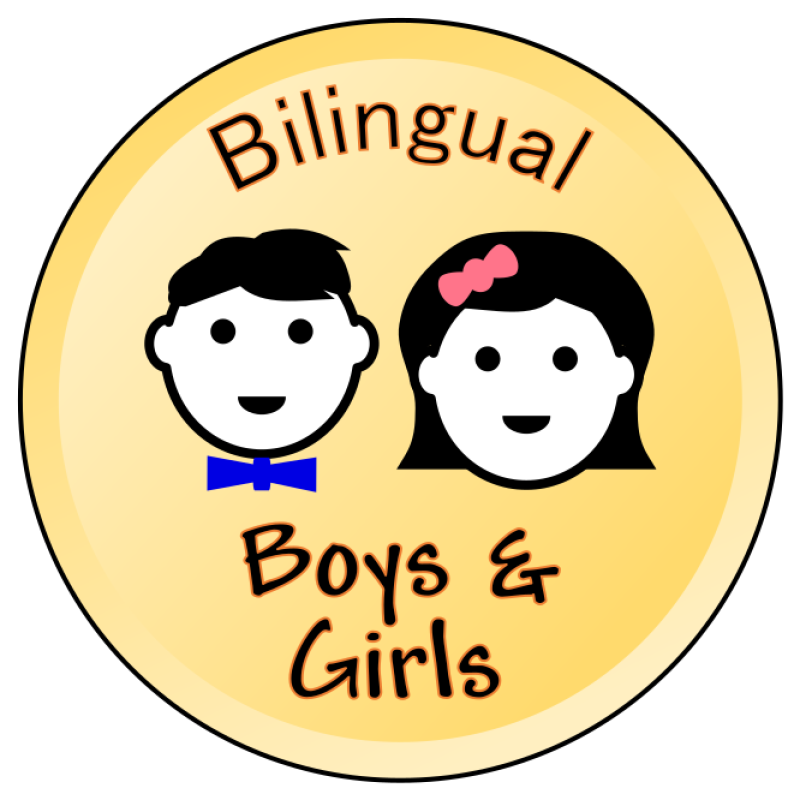 Boy Girl Clipart png free, Boy Girl transparent png