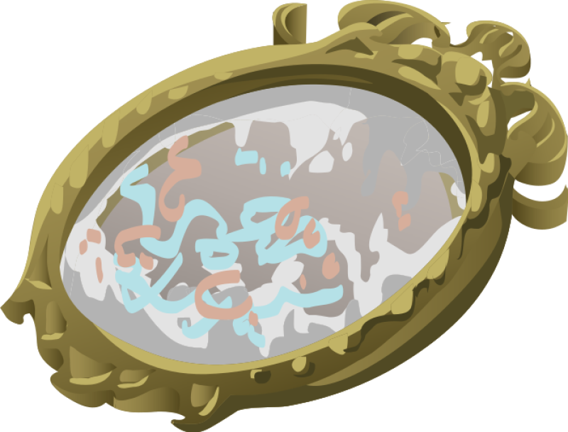 Artifact Mirror With Scribbles Clipart png free, Artifact Mirror With Scribbles transparent png
