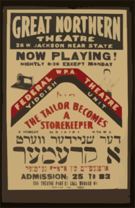 Federal W.P.A. Theatre Yiddish Unit Presents  The Tailor Becomes A Storekeeper  A Comedy By David Pinski With Music. Clipart png free, Federal W.P.A. Theatre Yiddish Unit Presents  The Tailor Becomes A Storekeeper  A Comedy By David Pinski With Music. transparent png