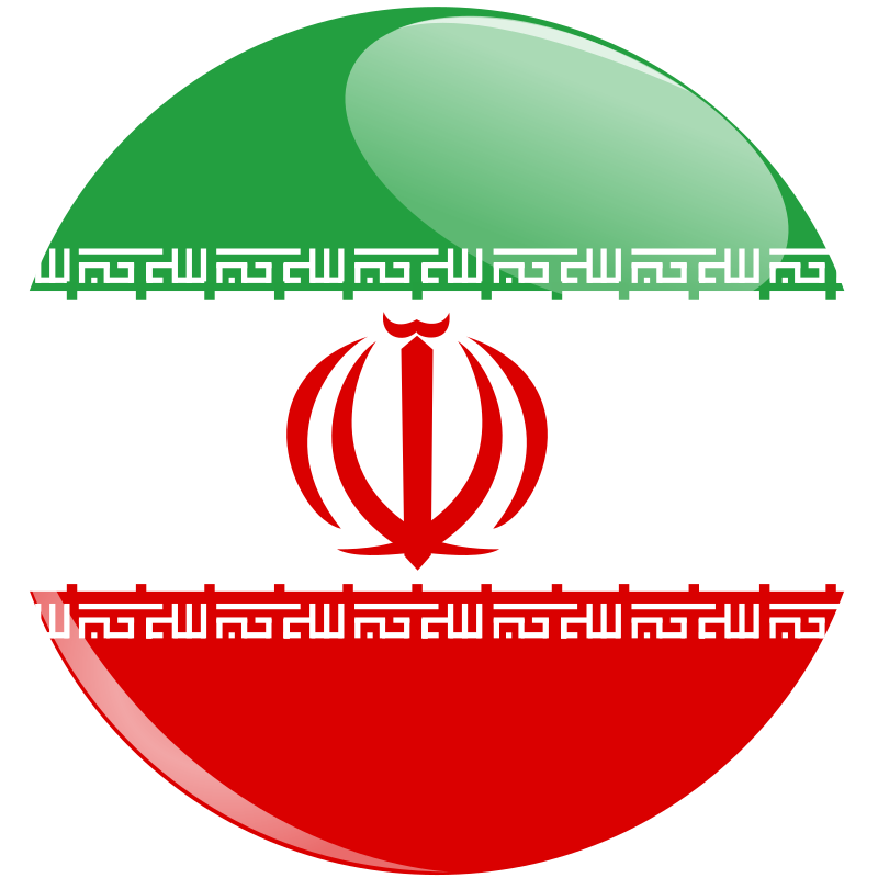 Iran Flag Button Clipart png free, Iran Flag Button transparent png