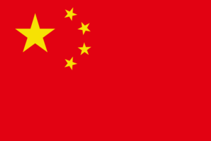 Flag Of China Clipart png free, Flag Of China transparent png