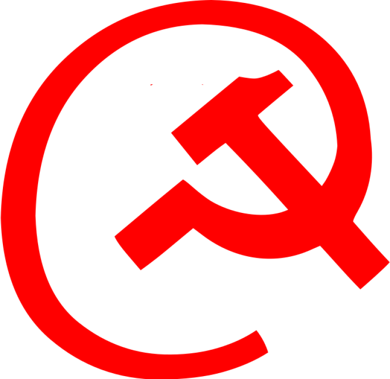 Hammer And Sickle Clipart png free, Hammer And Sickle transparent png