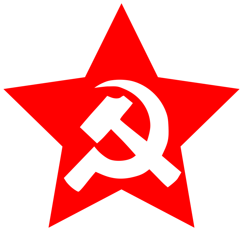 Hammer And Sickle In Star Clipart png free, Hammer And Sickle In Star transparent png