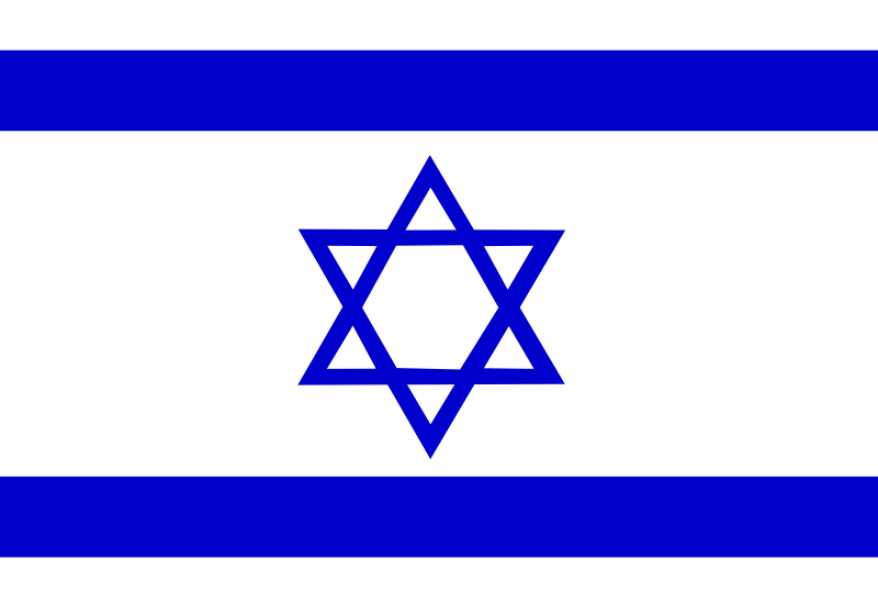 Flag Of Israel Clipart png free, Flag Of Israel transparent png