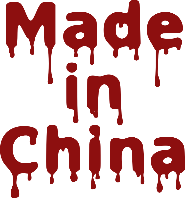 Made In China Clipart png free, Made In China transparent png