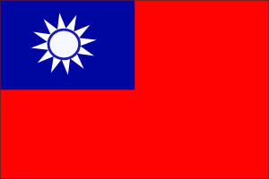 Taiwan Flag Clipart png free, Taiwan Flag transparent png