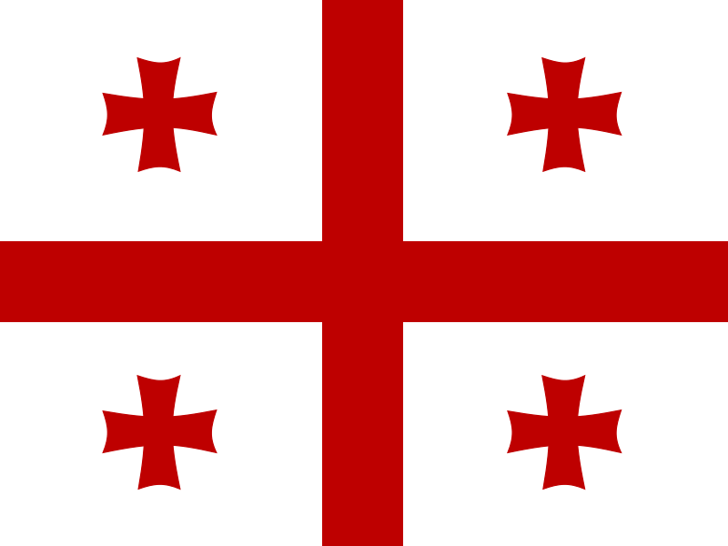 Flag Of Georgia (Former Ussr) Clipart png free, Flag Of Georgia (Former Ussr) transparent png